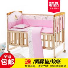 婴儿床实木无漆多功能宝宝床
