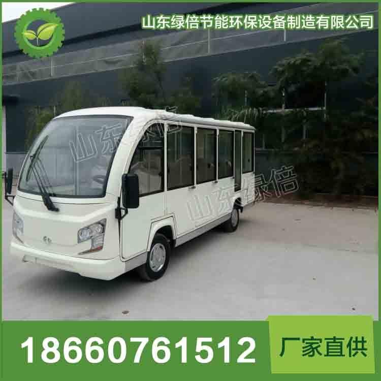 电动封闭式观光车  节能环保型观光车