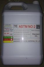 橡塑标准实验油ASTM-2号油