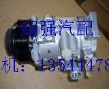 供应皇冠冷气泵,电子扇,减震器,方向机,原厂件