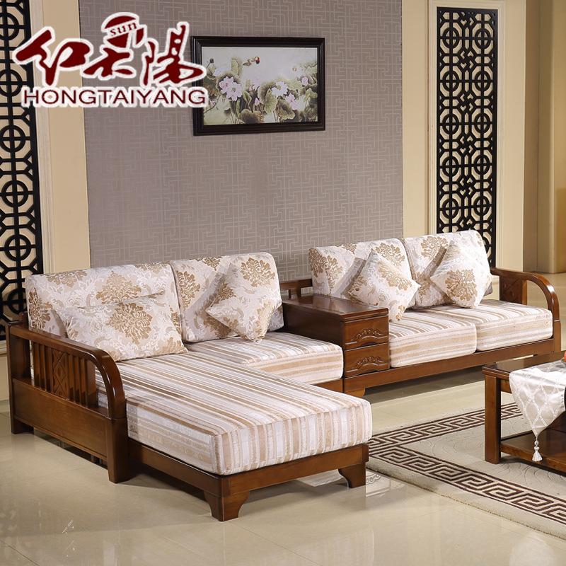 实木沙发大小户型组合可拆卸木布沙发现代新中式客厅贵妃转角沙发图片