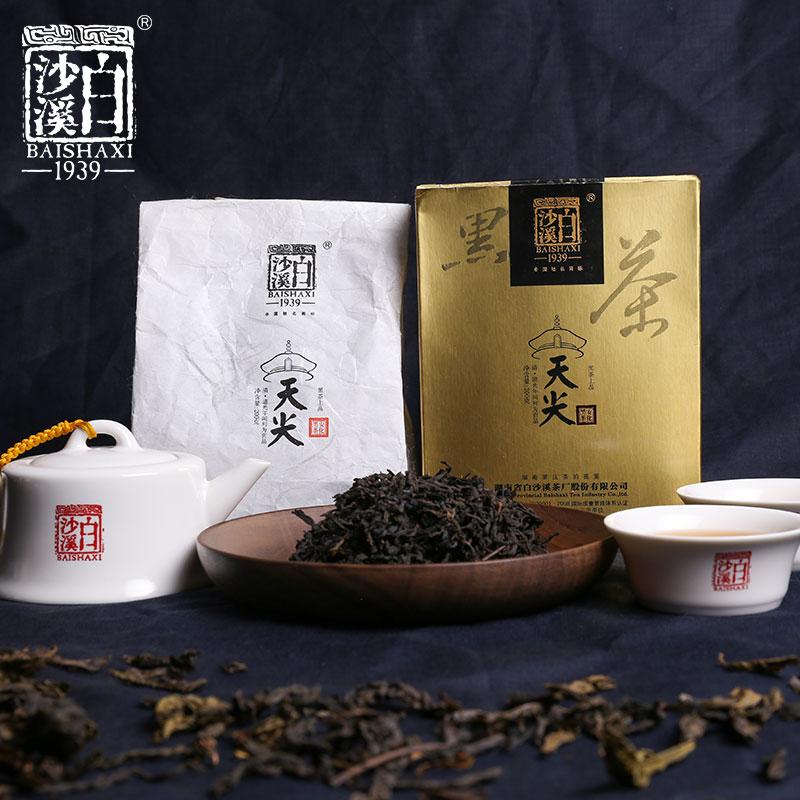 安化黑茶卸田园天尖茶1公斤