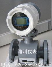 中山流量計,電磁流量計,中山電磁流量計,污水流量計