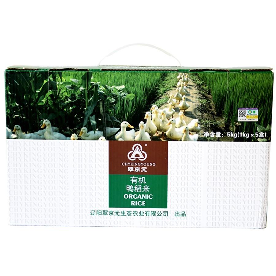 【 翠京元 】有机鸭稻米5kg/盒