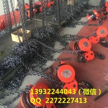 10吨3.5米爬架电葫芦10T电葫芦价格
