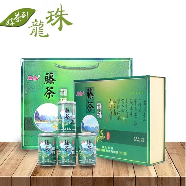 来凤富硒藤茶 凤鸣特级龙珠礼盒藤茶 200G