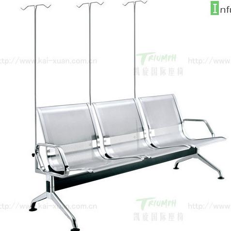 供应不锈钢输液椅YY-743