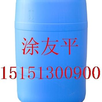 平平加乳化剂O-50