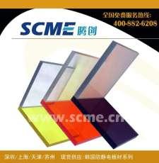 深圳腾创供应8mm抗静电亚克力板