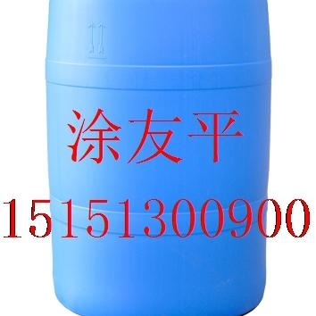 乳化剂OP-20.OP-40.OP-50