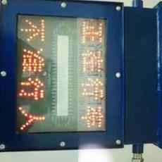 ZXB-127声光语音报警装置质量安全第一