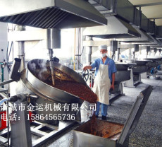 厂家直销大型辣椒酱生产设备 全自动电磁加热行星搅拌炒锅