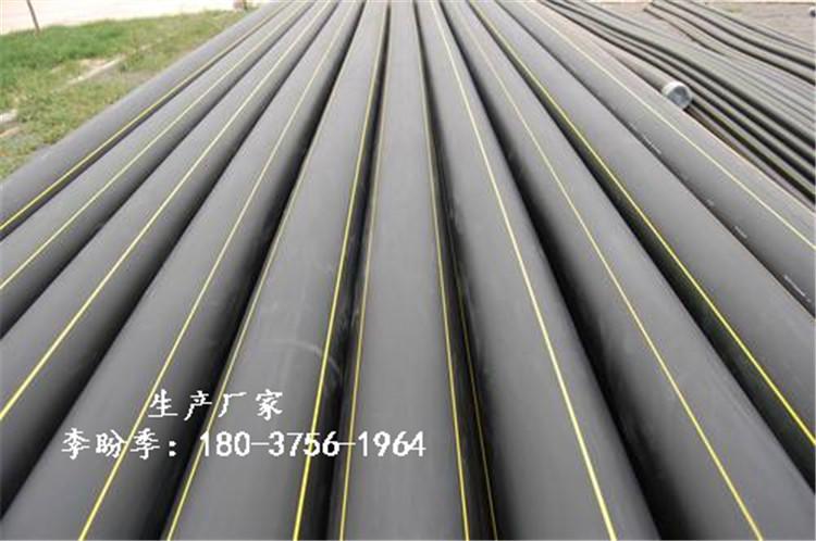 pe燃气管_pe燃气管价格_品牌_生产pe燃气管厂家