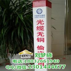 金能玻璃鋼標志樁 塑鋼標志樁 圖片價格