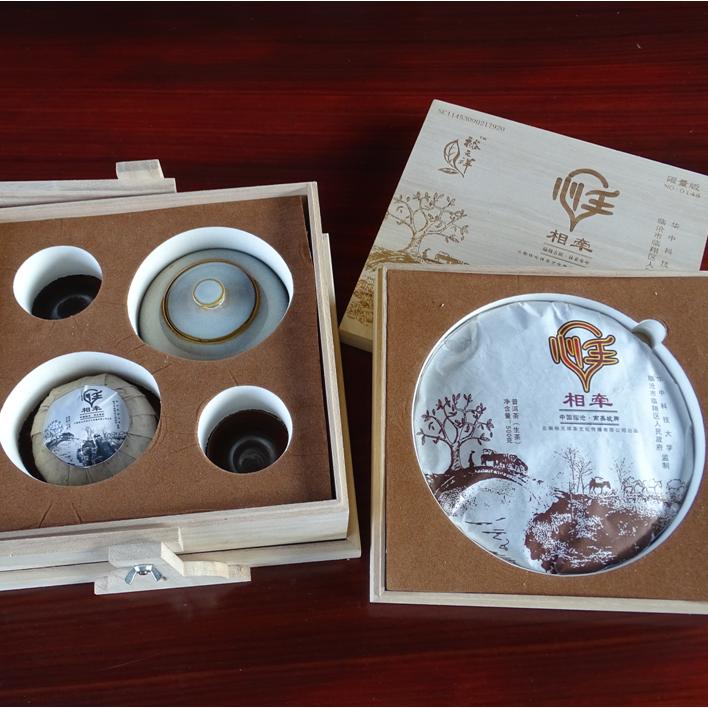 心手相牵(礼盒限量版) 500g坡脚饼 200g昔归团茶 土陶茶具   品鉴龙珠  古树纯料