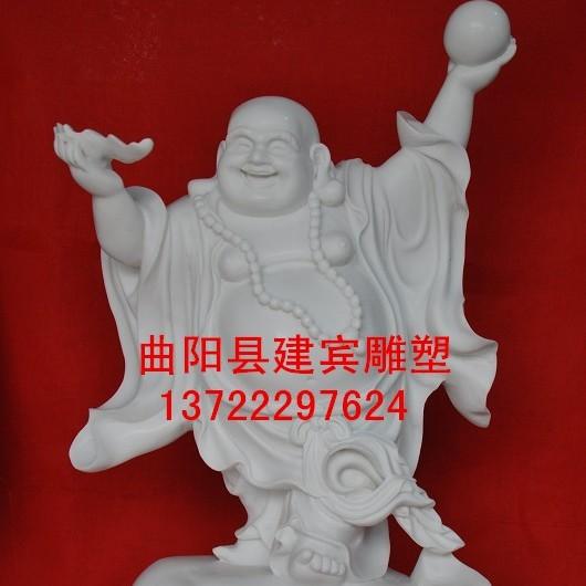 石雕弥勒佛小件工艺品 办公桌摆件 大理石笑口常开弥勒佛 可定做