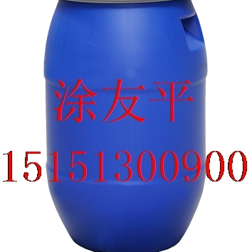 氨基硅油乳化剂AMMAMH