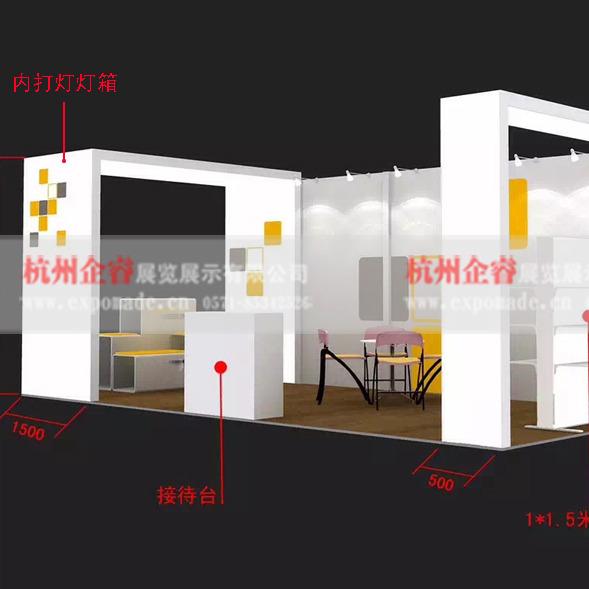 药交会展台搭建 杭州上海医疗器械展览布展设计搭建 环保展台