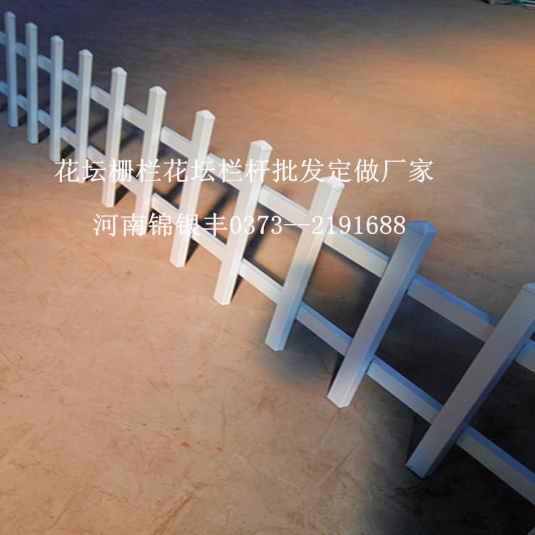 河南郑州草坪护栏 绿化带护栏 锌钢草坪护栏河南新乡锦银丰厂家