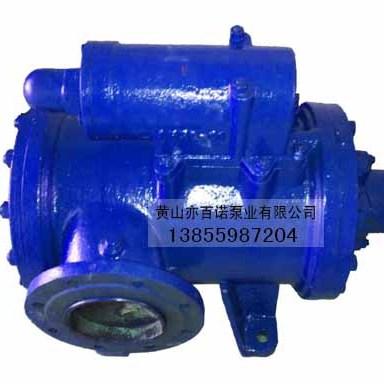 出售3GR110×2W2包头三电厂配套螺杆泵配件