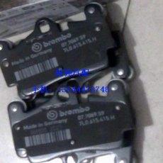 供应途锐刹车片,电子扇,减震器,方向机,原厂件