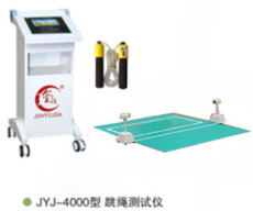 JYJ-4000型跳绳测试仪