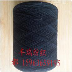 低价销售黑色涤棉纱21s  元色涤棉混纺纱21s 气流纺棉纱