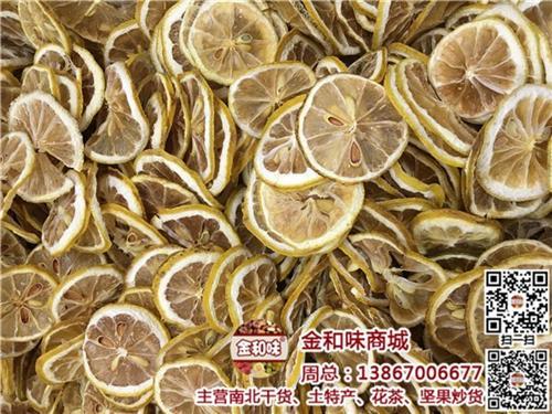 金和味(在线咨询)_上海玫瑰花茶_玫瑰花茶香港开奖结果历史记录商