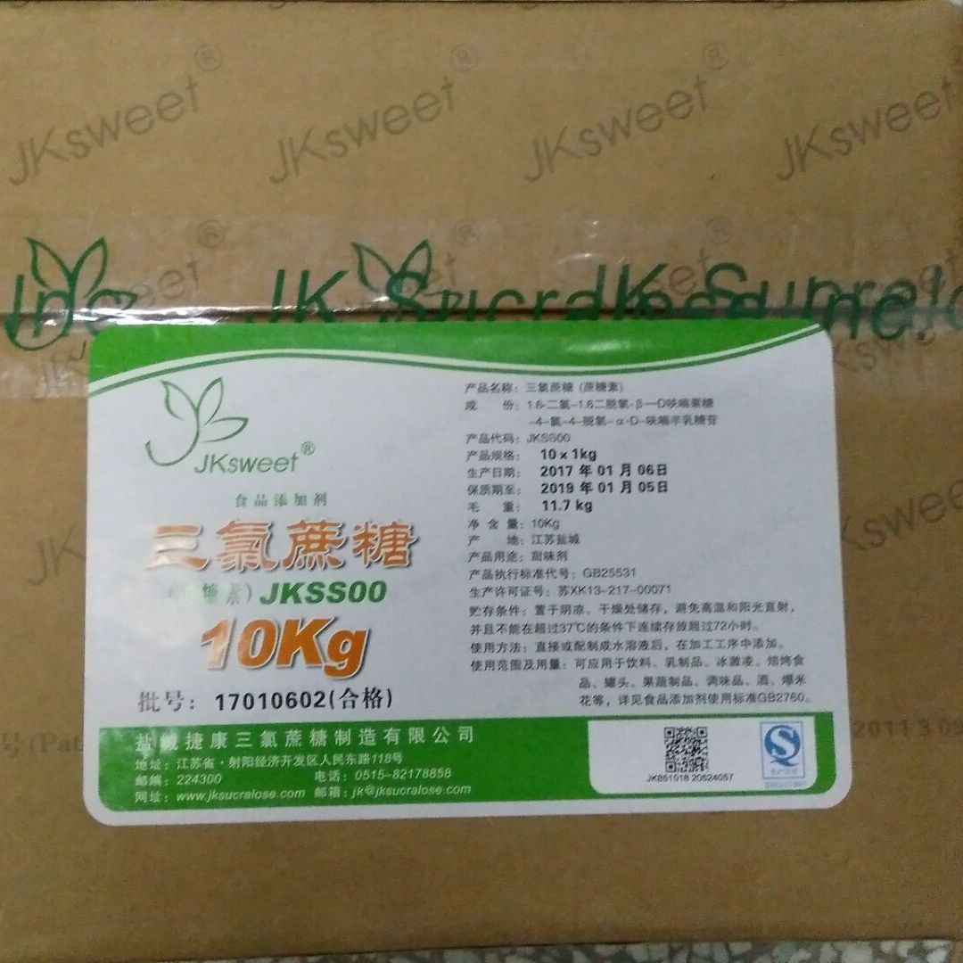 供应三氯蔗糖 供应捷康三氯蔗糖 供应焦糖瓜子专用三氯蔗糖