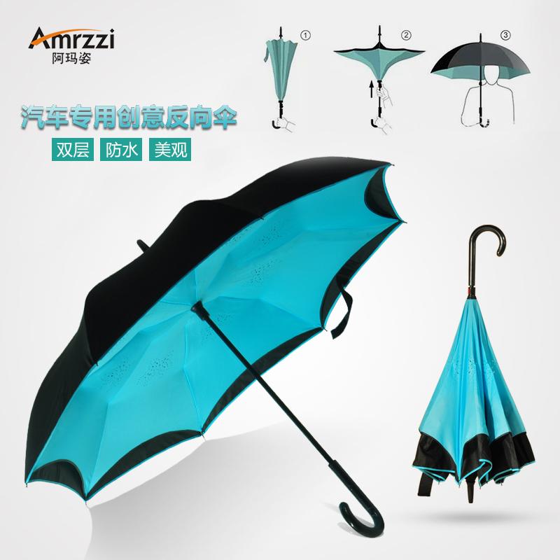 直销23寸手开反向伞现货 创意反向伞双层C型免持式雨伞定制加logo