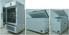 现货供应昊昕HX-40-100B卧式单开门三文鱼低温保存冰箱
