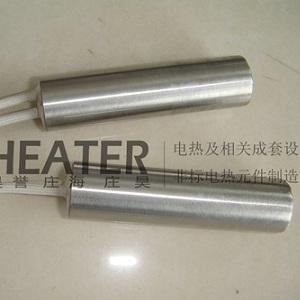 上海昊誉非标定制单头电热管 工厂直销 质保两年