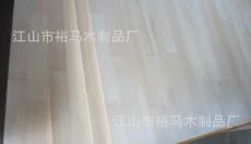 装饰板材 樟子松集成板 实木板 E0 级环保型指接板