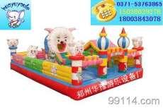 新型充气玩具喜羊羊乐园现货供应