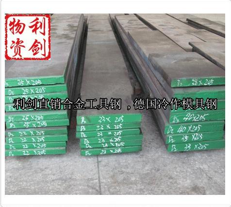 宁波供应30W4CR2VA弹簧钢光圆 T8MNA碳素弹簧钢现货  【利剑特钢】