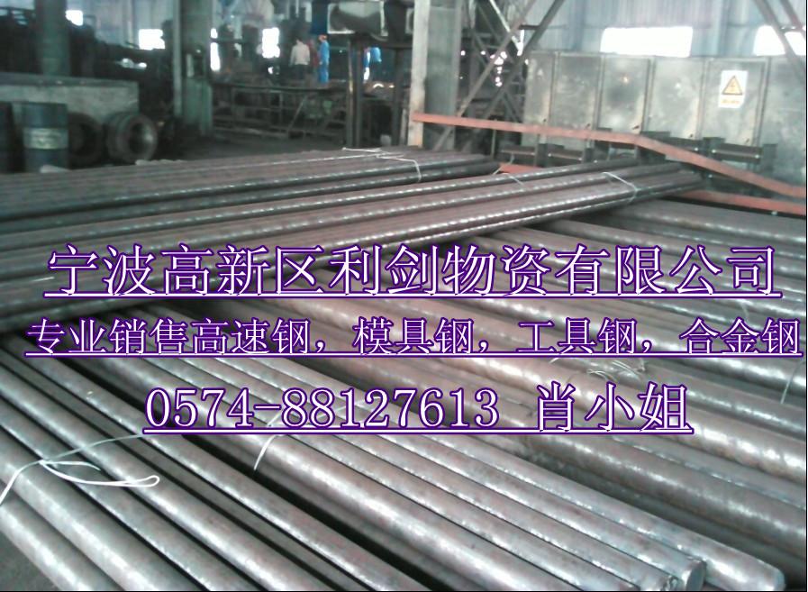 宁波利剑 t12钢板现货供应_t12钢板全新报价_厂家直销