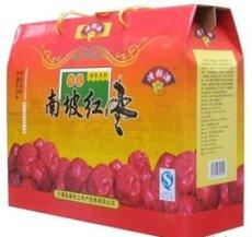 供应南坡红枣