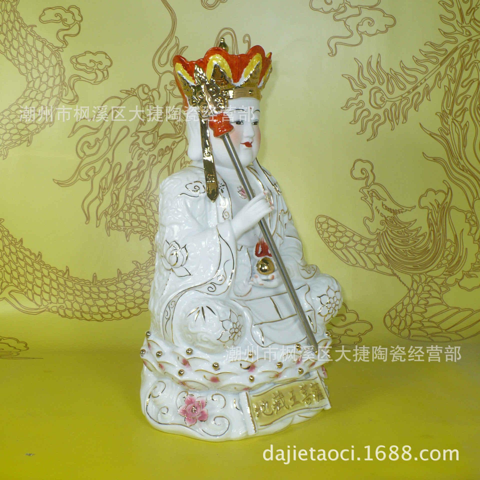 高白描金地藏王菩萨神像佛像摆件工艺品批发