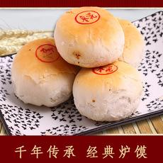 陕北特产 传统糕点炉馍馍 土月饼 中秋好礼 各种饼馅 厂家批发