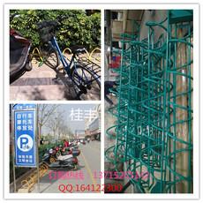 桂丰牌便民式自行车电动车车架(停放架)热销中