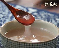 藕粉批发厂家直销 纯藕粉纯度100%无糖莲藕粉