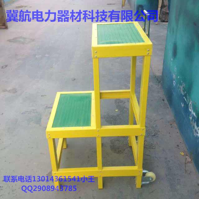 冀航专业生产 绝缘高低凳 支持定制绝缘凳 玻璃钢绝缘