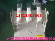 小鼠固定架/小鼠固定器/小白鼠固定器/小白鼠尾静脉注射固定筒架