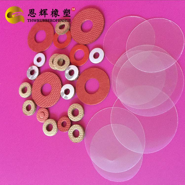供应电机马达电木介子华司 PVC塑料垫圈 PB纸隔热快巴纸垫片