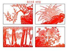 民族风 安塞民间艺术品 《梅兰竹菊+四件套》 纯手工剪纸 70*50cm 造型美观,剪工精致