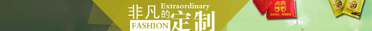 中国卫生纸交易网