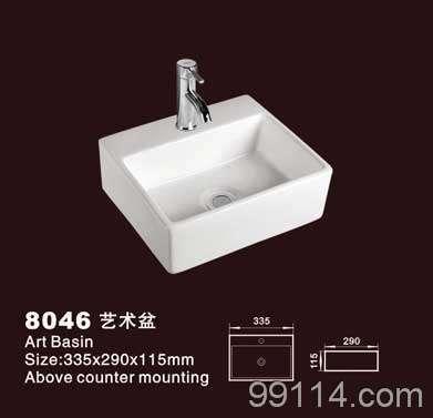 厂家超低价热销陶瓷盆8046