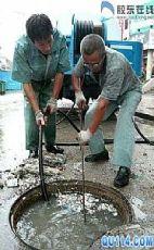 北京市房山区窦店高压清洗污水管道不通不收费