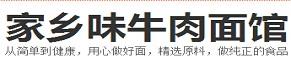 内蒙古永兴泰商贸有限公司