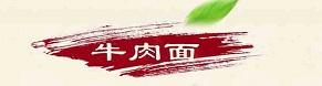 兰州泉荣餐饮管理服务有限公司